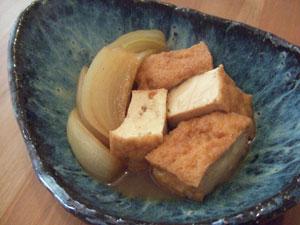 厚揚げと玉ねぎの煮物